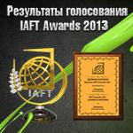 IAFT Awards 2013